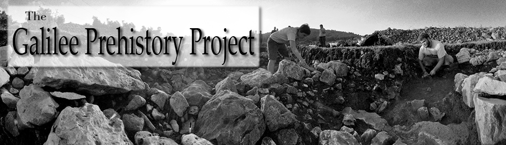 The Galilee Prehistory Project